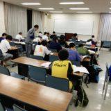 2019中間テスト