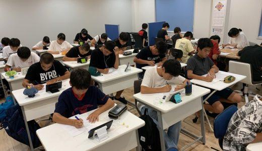 テスト対策週間もあと少し!ひたすらテスト!テスト!テスト!確実に解けるまで頑張ってます。