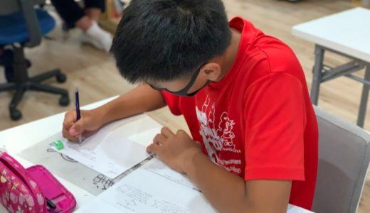 2020年の夏期講習もあとわずか。受験生は総復習のラストスパート!中1・2年は、新学期の学習を開始!